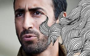 Эссе о бороде