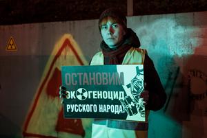 Московский Шиес: Кто борется с радиоактивной хордой