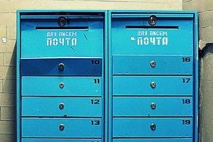 Социолог Борис Гладарев о том, почему соседи не могут договориться
