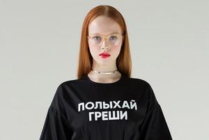 «Не готова дарить свой бизнес»: Что происходит с маркой Asya Malbershtein