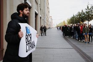 Как каждый из нас может помочь фигурантам «московского дела»