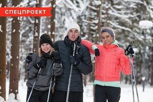 Ход коньком:  Почему беговые лыжи — главный спорт этой зимы