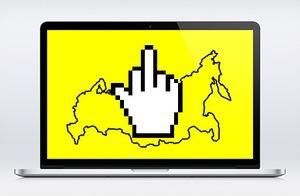 Без паники: Что делать, если Роскомнадзор закрыл ваш сайт
