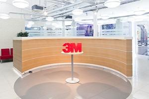 Офис недели (Петербург): 3M