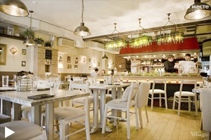 В Месте: Ресторан Uilliam's