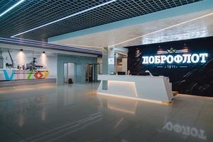 Как выглядит новый офис «Доброфлота» в Артеме