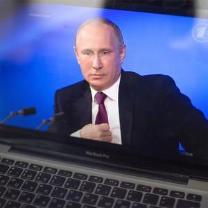 О чём говорил Путин на своей пресс-конференции
