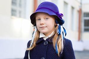 Дети в городе: Как одеты школьники