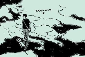 Неизвестный горожанин: На чужбине