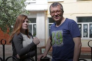 Родители иркутских выпускников