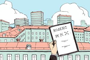Есть вопрос: «Можно ли легально получить ключи от крыши?»