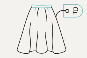 Самая дорогая и самая дешёвая юбка в Topshop