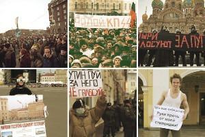 Как организовать собственный пикет, митинг и шествие