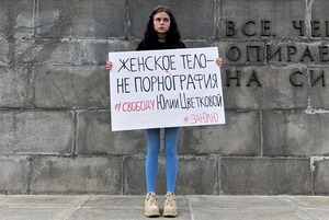 «Женское тело — не порнография»: Одиночные пикеты в поддержку Юлии Цветковой в Екатеринбурге