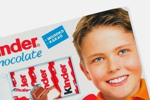 Где дешевле шоколад Kinder?