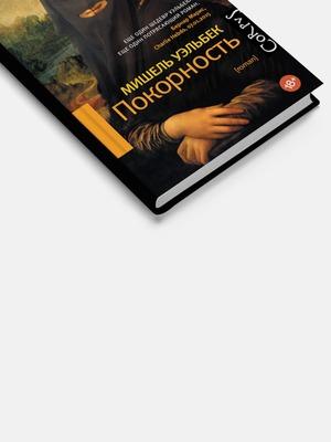 Книги и события на ярмарке non/fiction