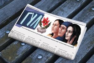 Кто и зачем издает в Петербурге газету для женщин из Средней Азии