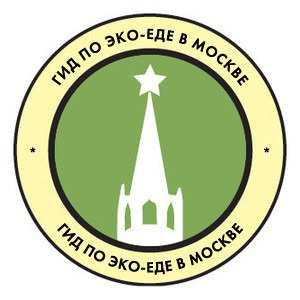 Гид по эко-еде в Москве