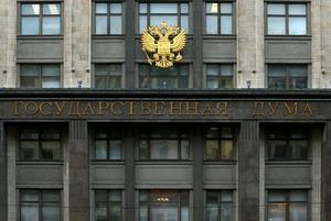«Просто отвратительно»: Москвичи — о «пакете Яровой»