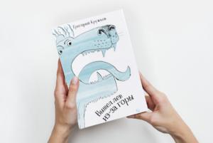 Степины книжки: Семь книг для дошкольников из библиотеки Маши Муртазиной