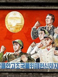 Человек вождя: Как живут бизнесмены в Северной Корее