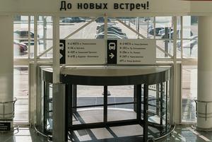 Как выглядят самые популярные ТЦ Петербурга в условиях эпидемии