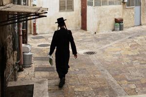 Часть целого: Район Меа Шеарим в Иерусалиме