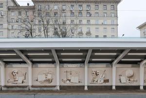 До/после: В Москве исказили исторический облик целой ветки метро
