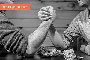 Как копить деньги, несмотря на кризис