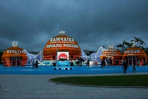 Как прошла выставка «Улица Дальнего Востока»