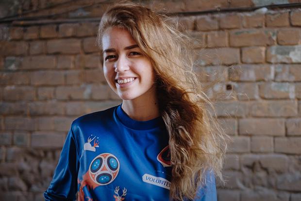 Волонтеры чемпионата мира по футболу