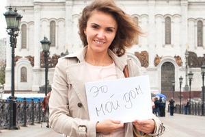 Москва — это: Что думают жители о своём городе