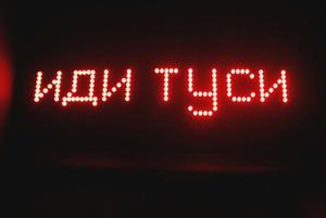 «Гречка» в Black Ho, новые выставки в Русском музее фотографии и субботник возле «Салюта»