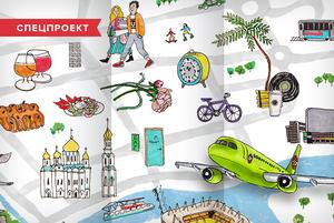 15 вдохновляющих мест  в Ростове-на-Дону
