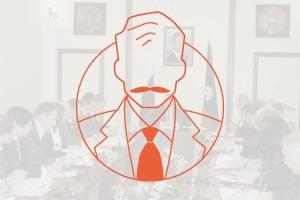 Цифры недели: Возраст московских чиновников
