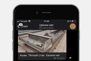 «Гречки нет»: Хроники того, как исчезает главный русский продукт
