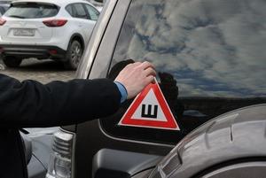 Штрафуют ли автомобилистов за отсутствие знака «Шипы»?