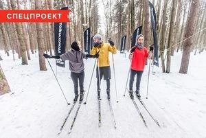 Почему беговые лыжи — главный спорт этой зимы. Часть 2
