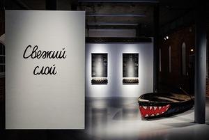 «Свежий слой»: художники и куратор о выставке-исследовании