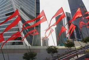 Как устроен музей «Сити» на 56-м этаже башни «Империя»