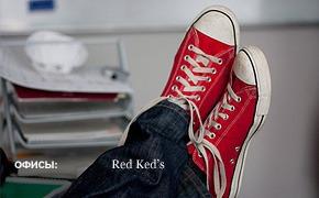 Офис креативного агентства Red Keds