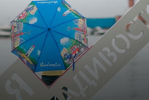 9 идей для осеннего подарка во Владивостоке