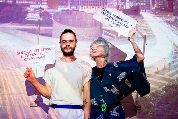 Как это было: Презентация «The Village Владивосток»