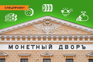 В Петербурге — тратить: Денежные места северной столицы