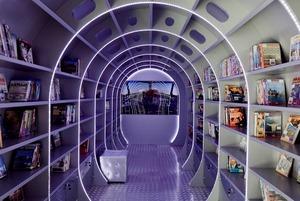 Как выглядит самая модная библиотека Петербурга М-86