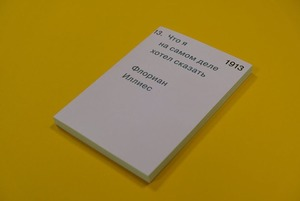 «Все очень хреново и будет хуже»: Как покупать книги на карантине