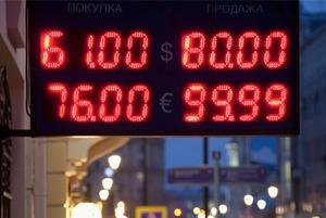 Кассиры обменников — о работе и клиентах