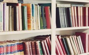 Cвести счёты: Цены в книжных магазинах