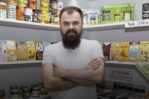 Сифоны, радиола и арахисовая паста: Как работает «магазин-барахолка» в Иркутске