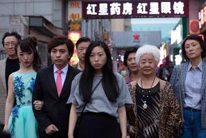 «Прощание» — хитовое американское инди про возвращение азиатской девушки в родную семью